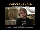 Лия Ахеджакова о Крыме «Он уже не наш»