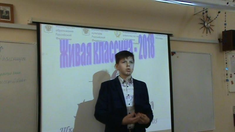 Живая классика. Ярослав Леденёв.