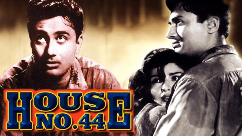 House No 44 HD All Songs Dev Anand Kalpana Kartik