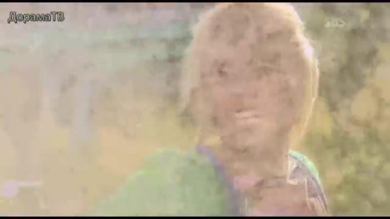 Ты прекрасен! - A.N.Jell- You're Beautiful - Minami Shineyo - Клип.mp4