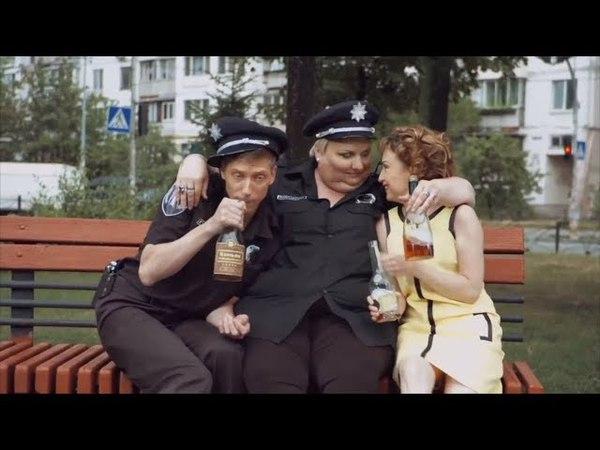 Скандал в новой полиции Украины пьяная девушка и пиво Дизель шоу Дизель студио Украина