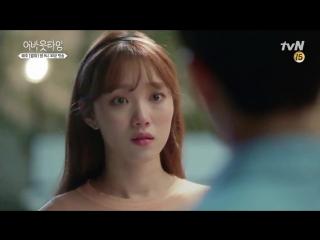 [180528] Превью OST к дораме 'О времени', исполненный Хуи