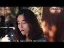 Skam Italia 1 сезон 4 серия Часть 4 Freg e ne Рус субтитры