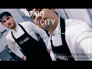 Restoran Tokio City