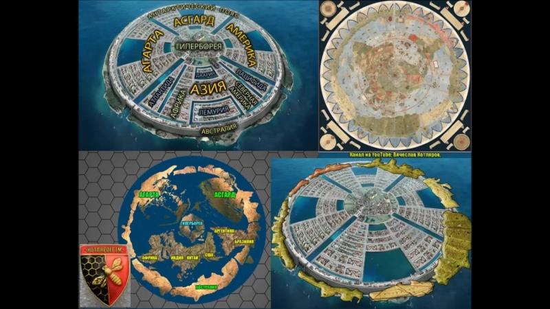 Настоящая Атлантида 100 найдена Луна дала ответ 174 часть