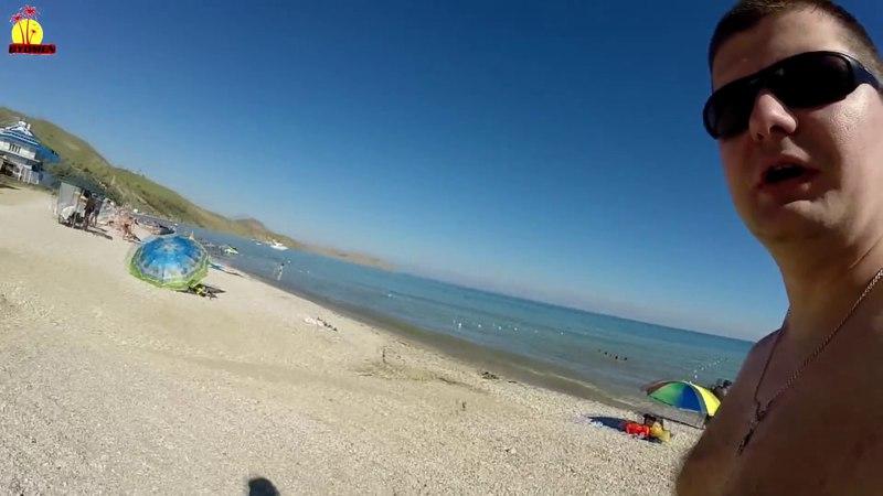 Коктебель 2016 Нудисткий пляж набережная