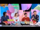 [RUS SUB] Hello Counselor 321 эпизод - Minzy, Solbin, ZN, Kim Minjun 170424