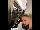 Футболісти Манчестер Сіті співають Зінченко знімає