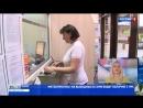 Краснодарстат зарплата в Краснодарском крае выросла
