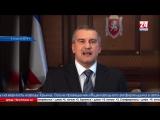 Вспоминая Крымскую весну. 5 марта 2014 года Сергей Аксёнов обратился к генералам, офицерам, прапорщикам и солдатам, несущим служ