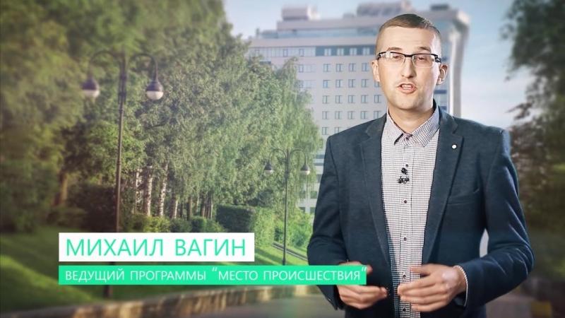 Поздравление от Михаила Вагина