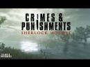 Sherlock Holmes Crimes and Punishments 2 Все гениальное - просто