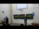 Выступление 2 курса ФТС на дне бухгалтера улгу