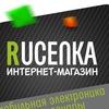 Rucenka интернет-магазин мобильной электроники