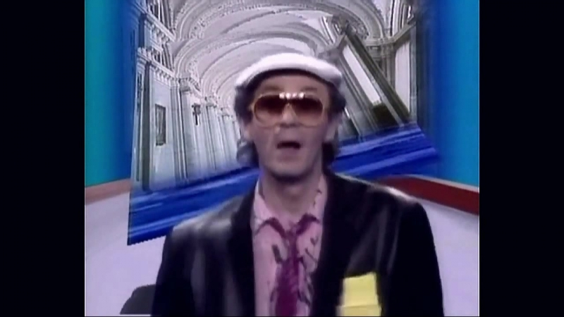 Laroche Valmont Tas Le Look Coco 1984