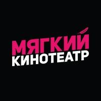 Мегаполис - Челябинск
