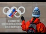 Болельщики с флагами России поддержали олимпийскую сборную России. Пхёнчхан. ОИ-2018