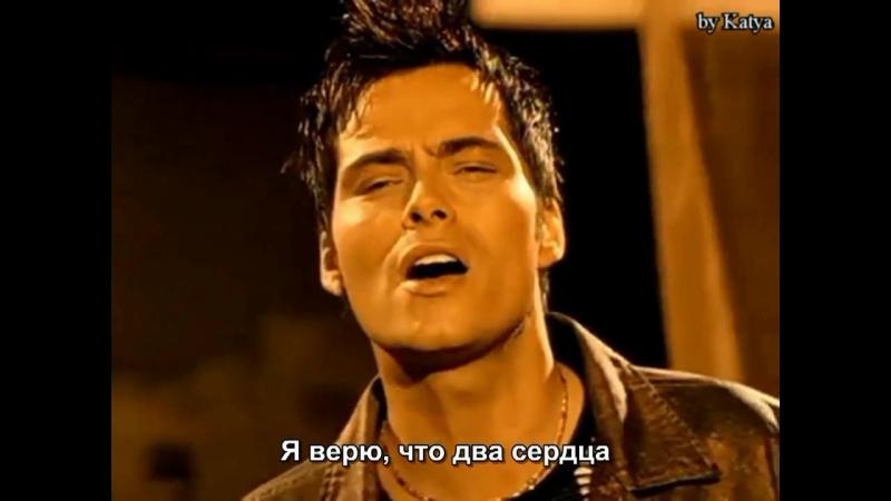 Bosson - I Believe/Я верю с рус суб