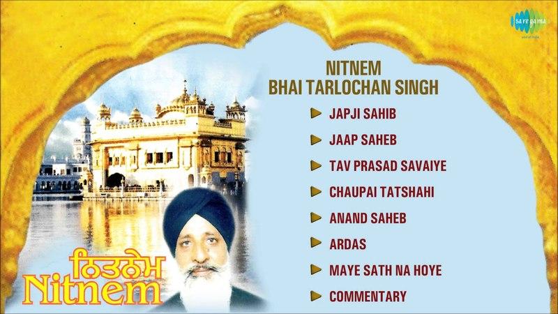 Nitnem | Bhai Tarlochan Singh | Punjabi Shabad Path Juke Box