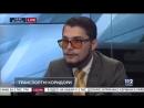 Видишенко. Украина выбита из транзита, вследствие стратегического кретинизма правящего класса