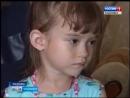 Алена Спиридонова, 4 года, врожденный порок сердца, спасет эндоваскулярная операция