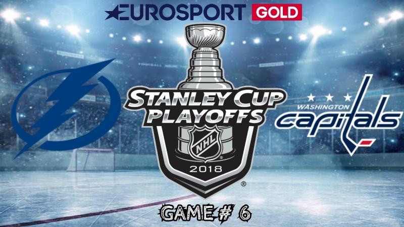 Tampa Bay Lightning vs Washington Capitals | 21.05.2018 | EC Final | Game 6 | NHL Stanley Cup Playoffs 2018 | Eurosport Gold RU