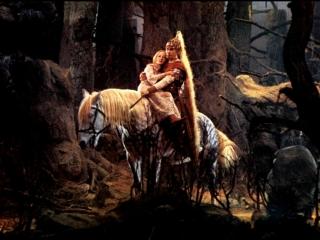 Руслан и Людмила (1972)