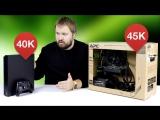 Wylsacom Xbox One X за 40 тыс. vs. PC на букву Х за 45 тыс. (Full HD 1080)