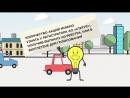 Информационный ролик для акционеров ПАО «ФСК ЕЭС»