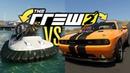 The Crew 2 HOVERCRAFT vs CAR BOAT ....