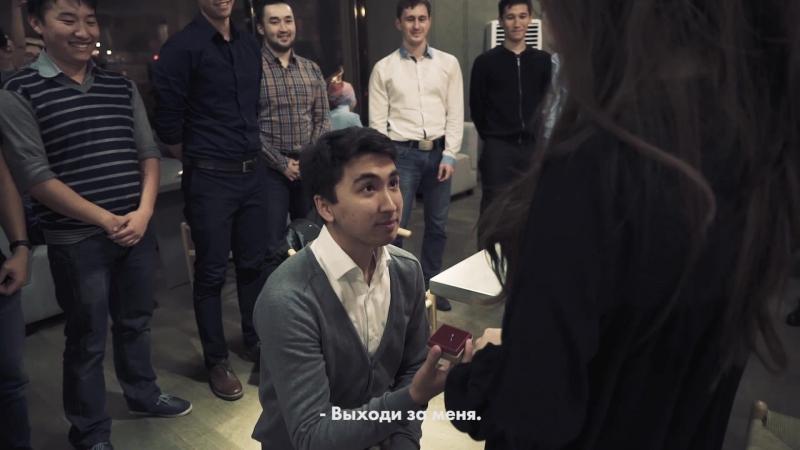 Alysta proposal
