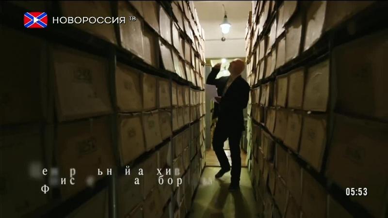 Live: Новороссия ТВ | Новости ДНР ЛНР
