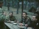 В лесах под Ковелем 1984 фильм о ВОв.