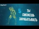 Bongamodels - Лучшая работа, а точнее любимое и доходное хобби)