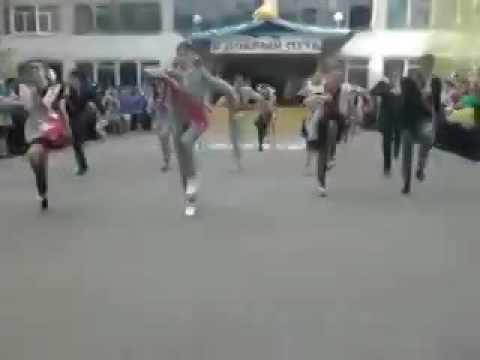 Танцы Выпускников на Последнем Звонке.