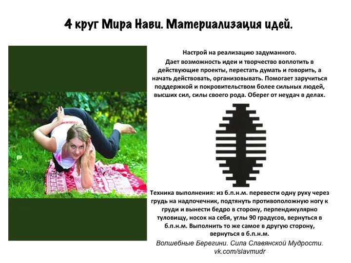 КАРТОЧКИ 27 БЕРЕГИНЬ СКАЧАТЬ БЕСПЛАТНО