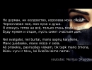 Lyrics Elvin Grey Черноглазая LIETUVIŠKAI mp4