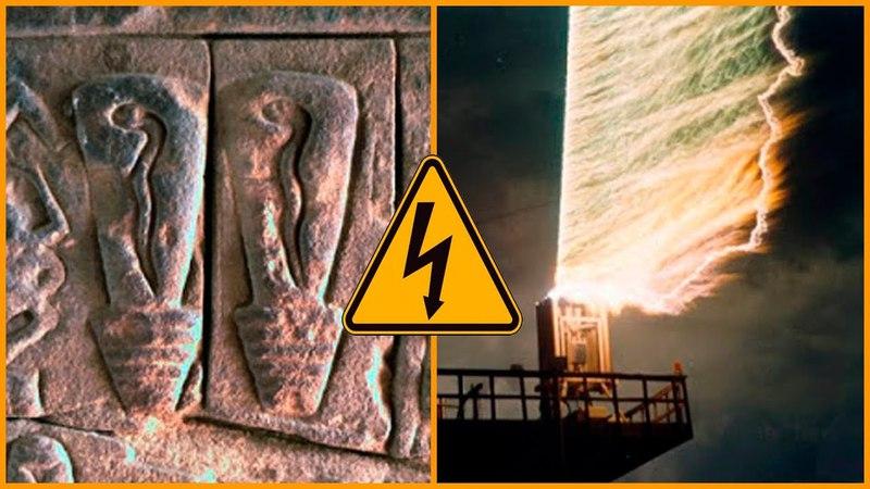 Древние храмы или электростанции Часть 1 - YouTube