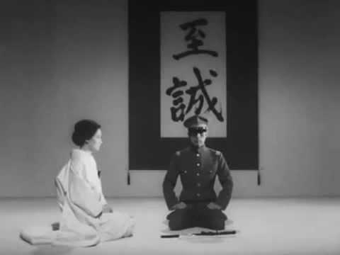 Yukio Mishima's Seppuku/Hara Kiri (Yukoku/Patriotism) 憂国