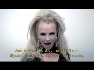 Will.i.am Britney Spears - Scream Shout клип 2012 год