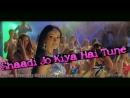 Shaadi Jo Kiya Hai Tune ¦ Barsaat (2005) ¦ Bobby Deol ¦ Bipasha Basu (рус.суб.)