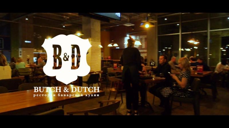 Панорамный ресторан баварской кухни Butch Dutch. Promo