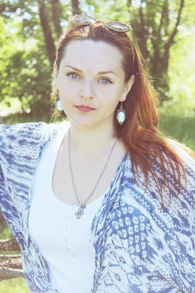 Ольга Вараева