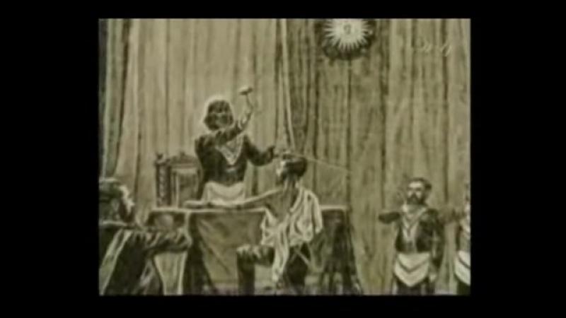 МАСОНСТВО И КАББАЛА - РИТУАЛ ПОСВЯЩЕНИЯ В МАСОНСКУЮ ЛОЖУ