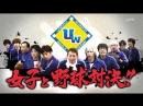 Ame ta-lk! (2016.12.30) - 5HSP Part 2 Undo-shinkei Warui Geinin (運動神経悪い芸人)