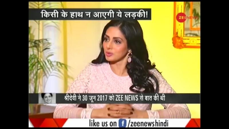 Watch Sridevis last interview with Zee Media