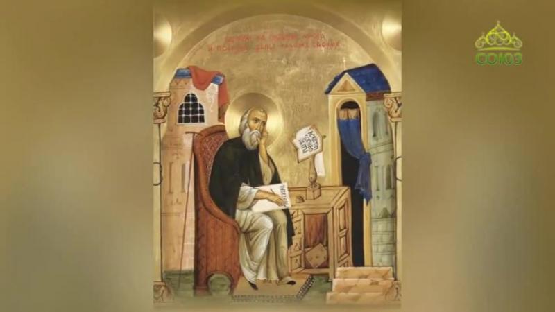 Уроки православия. Уроки жизни свт. Игнатия со свящ. Валерием Духаниным. Урок 2. 20 июля 2017г