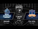 «Динамо» СПб – «СКА-Нева» СПб. Финал. Игра #1