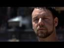 Смерть Максимуса и императора Коммода Гладиатор 2000 Gladiator