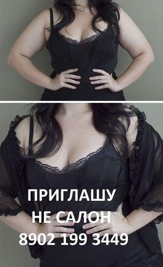 Контакте ищу секс жен архангельске — pic 13
